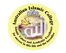 The Australian Islamic College Perth - Education Perth