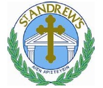 St Andrew's Grammar - Education Perth