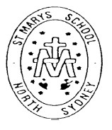 St Mary's Primary School North Sydney - Education Perth